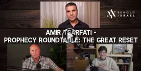 Amir Tsarfati - Prophecy Roundtable: The Great Reset (November-29-2020)