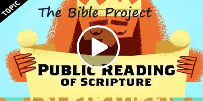 The Bible Project-Public Reading of Scripture (August-04-2019)