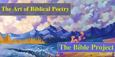 The Art of Biblical Poetry - The Bible Project (May-24-2018)
