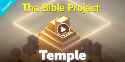 Temple - The Bible Project (September-06-2019)