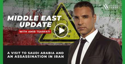 Amir Tsarfati - Middle East Update: A Visit to Saudi Arabia and an Assassination in Iran (November-30-2020)