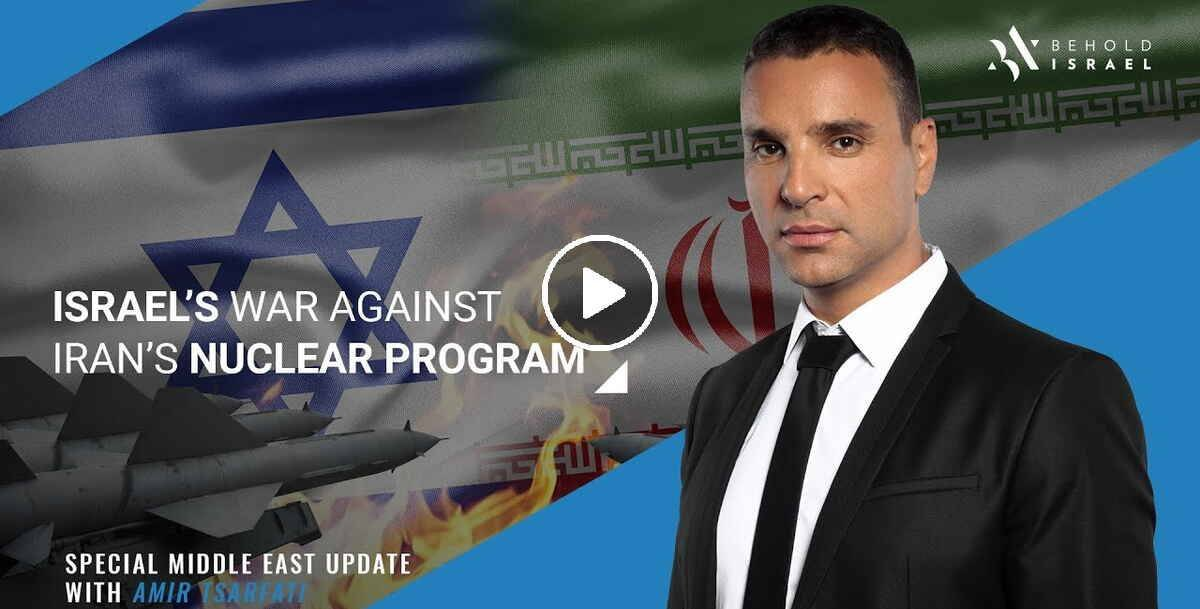 Middle East Update: Israel's covert war against the Iranian nuclear program! - Amir Tsarfati (April-16-2021)