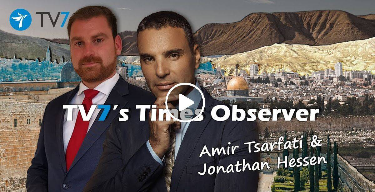 Amir Tsarfati: TV7's Times Observer – The Stability of Jerusalem (March-30-2021)