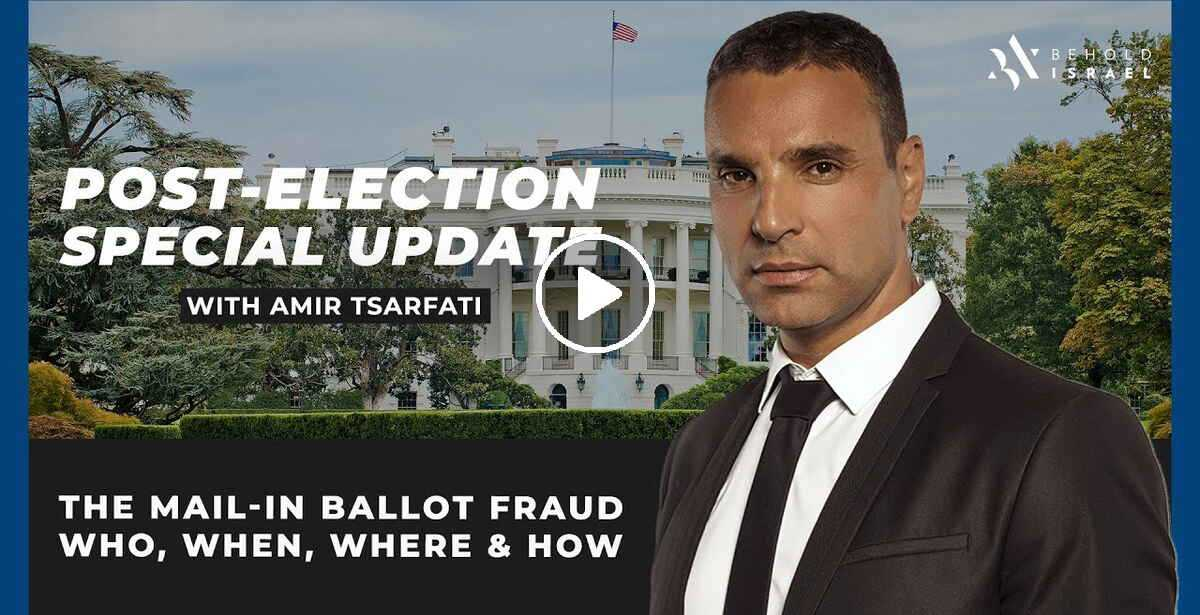 Amir Tsarfati - Post Election Special Update (November-07-2020)