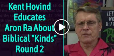 "Kent Hovind Educates Aron Ra About Biblical ""Kinds"" Round 2 (July-01-2019)"