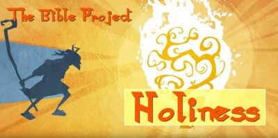 Holiness - The Bible Project
