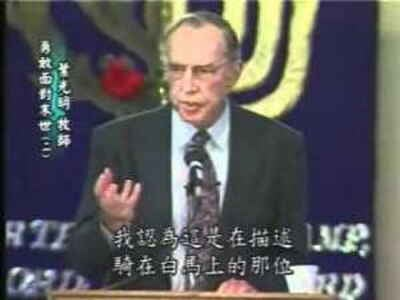 Prophetic Guide to the End Times, Pt 1: How To Approach Biblical Prophecy - Derek Prince